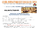 https://www.lacicala.org/immagini_news/08-04-2020/la-gara-vermicinorocca-di-papa-fa-sfilare-auto-depoca-100.png