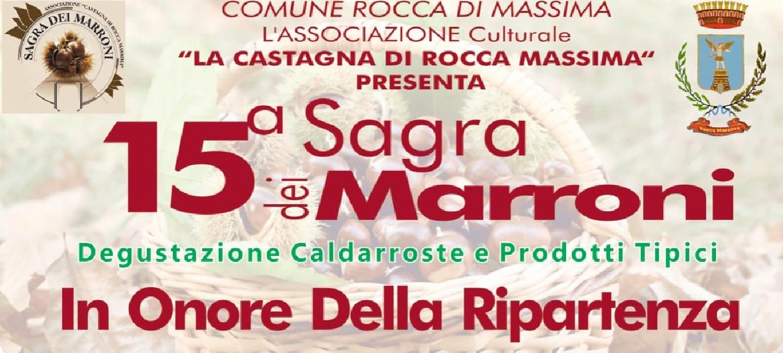 https://www.lacicala.org/immagini_news/15-10-2021/15-sagra-dei-marroni-a-rocca-massima-600.jpg