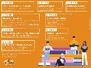 https://www.lacicala.org/immagini_news/21-05-2019/domani-cave-arriva-speed-date-letterario-caffe-corretto-100.png