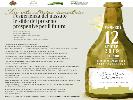 https://www.lacicala.org/immagini_news/21-05-2019/vito-romano-convegno-titolo-viticoltura-sanvitese-100.png