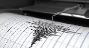 https://www.lacicala.org/immagini_news/27-06-2019/ultimora-forte-terremoto-avvertito-nella-provincia-sud-di-roma-con-epicentro-a-colonna-100.jpg