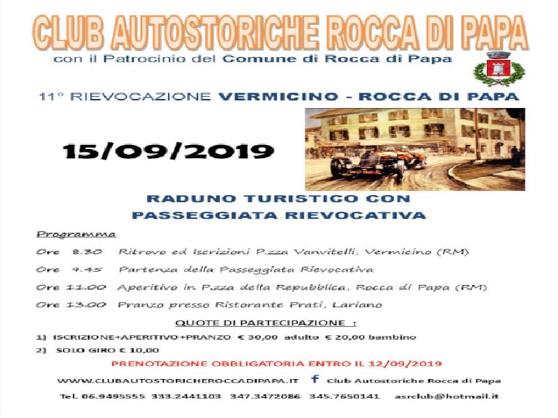 https://www.lacicala.org/immagini_news/27-11-2020/la-gara-vermicinorocca-di-papa-fa-sfilare-auto-depoca-600.png
