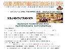 https://www.lacicala.org/immagini_news/28-03-2020/la-gara-vermicinorocca-di-papa-fa-sfilare-auto-depoca-100.png